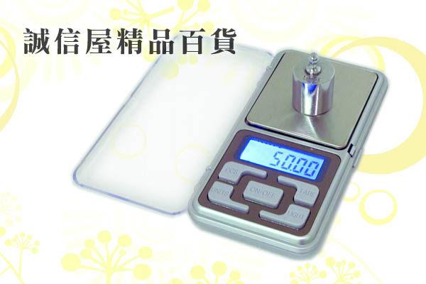 200g電子秤200*0.01