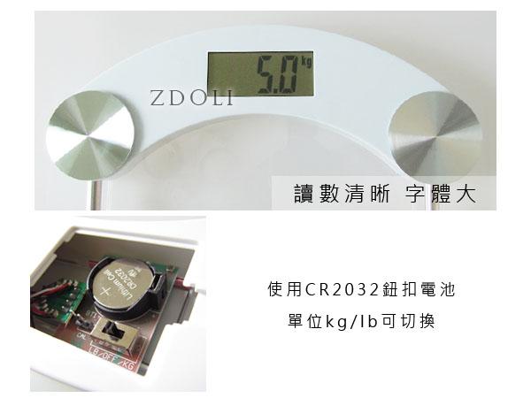 方形透明玻璃體重計