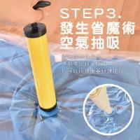 超值四大四中真空壓縮袋套裝(+抽氣泵)