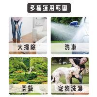 清潔神器-MIT台灣製造專利藍色高壓水槍