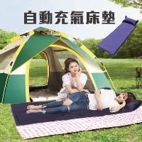 户外居家自由接拼有枕头自动充气垫
