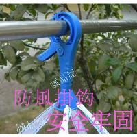 加固防風型,可拆洗式雙層曬衣籃