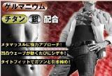 瞬間平腹-日式男士束腹帶