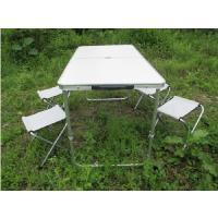 折叠式铝金属工作台/椅(一桌四椅)(有伞洞/无伞洞)