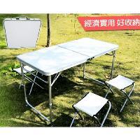 折疊式鋁金屬工作檯/椅(一桌四椅)(有傘洞/無傘洞)