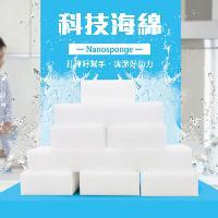 神奇科技海綿/奈米海綿(單片裝)10入/組