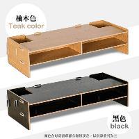 加厚版桌上置物收納木架(電腦底座托架)