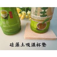 珪藻土超吸水杯墊/皂盤/除濕塊10*5(2入/網袋裝)