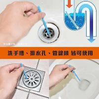 強效去污水管清潔棒