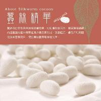MIT台灣製正廠優美潔手工蠶絲面膜皂(100g)