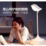 鳥語智能藍牙檯燈 小夜燈