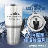 ROCKY MOUNTAIN 900ml 304雙層冰霸杯(密封扣蓋)/燜燒杯兩