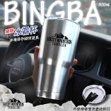 正版ROCKY MOUNTAIN 304冰霸杯900ml雙層真空保溫杯(滑蓋)/