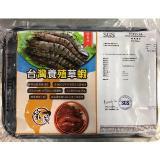 SGS正港台灣海水養殖大草蝦
