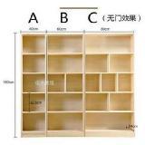 高級木製組合書櫃無門(高180*深24*寬60cm)