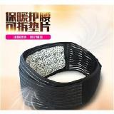 磁性可拆卸保暖發熱護腰帶