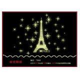 創意夜光 巴黎鐵塔DIY壁貼