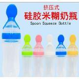 奶瓶擠壓勺子兒童輔食瓶