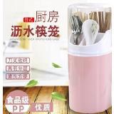 掛式無痕防塵瀝水收納筷籠