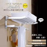 免打孔太空鋁毛巾架(60cm)