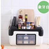 多功能廚房置物架收納架