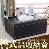 多功能木質皮革車載紙巾盒收納盒