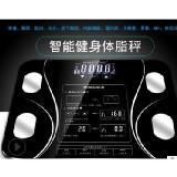 11種功能智能體脂秤體重計