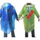 加厚成人多次性雨衣(套頭式70g)