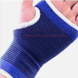 護手掌彈力護腕防護手套