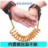 防走失帶牽引繩安全手環溜娃繩