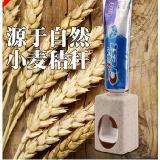 小麥秸稈懶人擠牙膏器