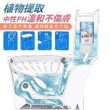 馬桶自動清潔劑衛生間去污除臭(散裝)