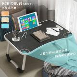 防滑+卡槽+杯架超方便可折疊簡易書桌60*40(獨立包裝)
