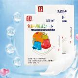 熱銷日本科技洗衣吸色片防染色片(35片/盒)