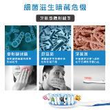 USB紫外線刮鬍刀牙刷消毒器牙刷架