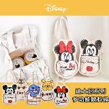 迪士尼授權飲料袋杯袋