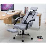 可躺電競椅電腦椅辦公椅家用椅(乳膠墊)