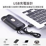 USB充電便攜式可水洗雙渦輪電動刮鬍刀