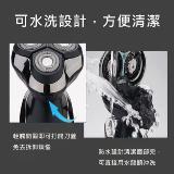 USB多功能三刀頭4D防水電動刮鬍刀(含鼻毛器 +鬢毛器)