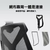 人體工學透氣椅頭枕可調可躺可擱腳可升降可旋轉(乳膠款)