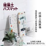 彩繪硅藻土廚房洗漱墊(22*7cm)