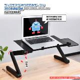 有滑鼠墊無風扇折疊筆記型電腦桌(48*26)
