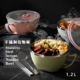 不銹鋼雙層防燙碗(1200ML)
