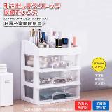 抽屜式桌面收納盒置物架(三層)