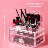 透明加高抽屜式化妝品收納盒(A6701款)