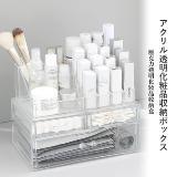 透明加高抽屜式化妝品收納盒(C6703款)