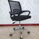 氣壓簡約透氣人體工學椅(鋼製脚)