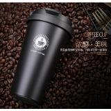 創意便攜304不銹鋼手提咖啡杯保溫杯(500ML)