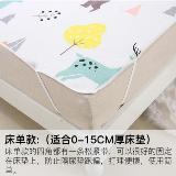 可水洗防水床單隔尿墊(180*200cm)