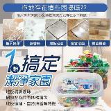 日本配方-強效清潔地板香氛凝珠-100顆入